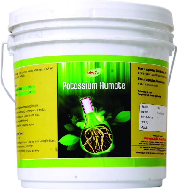 Potassium Humate - 1Kg Box